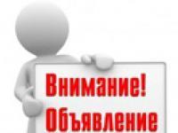 Консультирование граждан по вопросам профилактики «клещевых» инфекций
