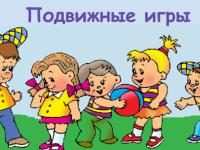 Подвижные игры дома. Веселые игры с детьми # Оставайтесь дома