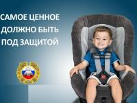 Все, что нужно знать про безопасную перевозку ребенка в автомобиле